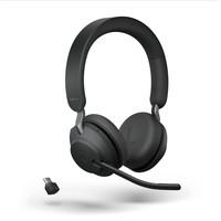Evolve2 65 MS Stereo USB-C STAND (BLACK) Microsoft Teams & SfB