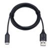Jabra LINK extension cord USB-C/USB-A