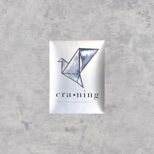Crisp Sheets Poster Craning