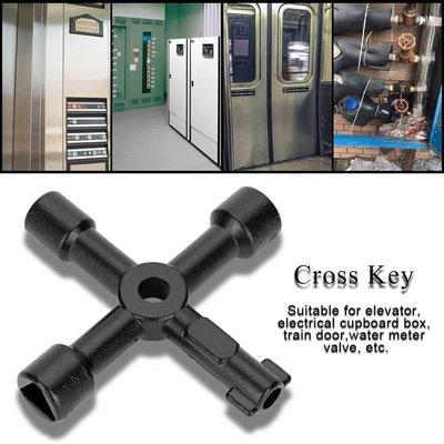 4 Wege multifunktionale Cross Key Schaltschrank Schlüssel