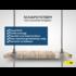 Technx Staalkabel schuifsysteem voor schappen 2.5mm
