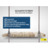 Technx Staalkabel schuifsysteem voor schappen 3mm