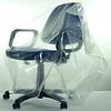 LDPE-Flachbeutel, transparent, Format: 600 x 1.000 mm (B x H), 50 my Stärke, unbedruckt