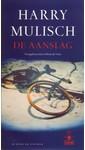 Meer info over Harry Mulisch De Aanslag bij Luisterrijk.nl