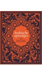 Rodaan Al Galidi Arabische sprookjes