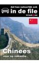 Kasper Boon Chinees voor op vakantie