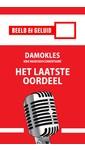 Meer info over Ernst Lissauer Damokles - Het laatste oordeel bij Luisterrijk.nl