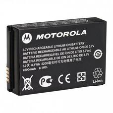 Motorola PMNN4468A SL1600 portofoon batterij Li-Ion