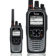 Icom IC-F4400DS Digitale UHF display portofoon