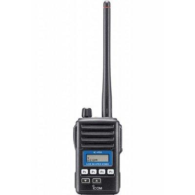 Icom IC-F51 EX VHF compacte ATEX portofoon