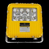 ATEX schijnwerper TL-EX - Zone 1/21 - KSE Lights