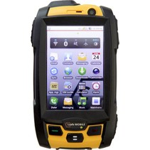 ATEX Smartphone/GSM Innovation 2.0