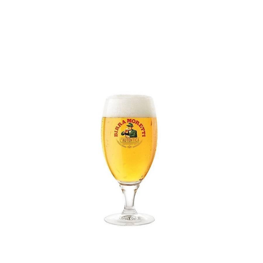 Birra Moretti Glasses 20cl (6 pcs)