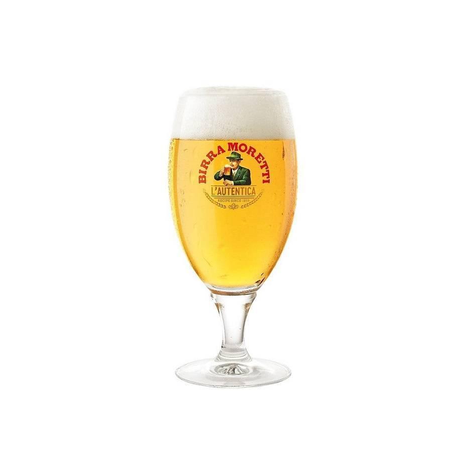 Birra Moretti Glasses 40cl (6 pcs)