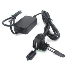 J&S Supply Waterdichte USB Lader voor Auto of Motor