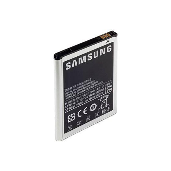 Samsung Batterijen