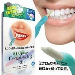 Supply Teeth Whitener-Gummetjes (25 Stuks)