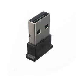 JS Bluetooth USB Adapter