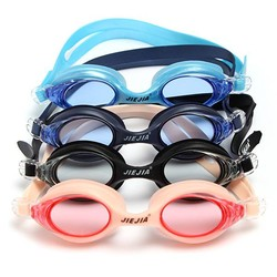 JIEJIA Zwembrilletje Voor Jongeren En Volwassenen