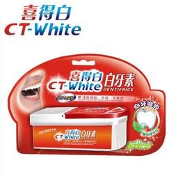 Supply Poeder voor Wittere tanden