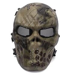 Supply Masker Paintball