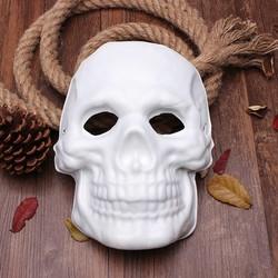 Supply Doodskop Masker