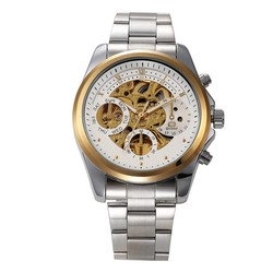 Gucamel Skeleton Horloge