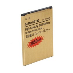 JS Reserve batterij voor Samsung Galaxy S4 Mini