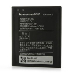Supply Batterij voor Lenovo A8