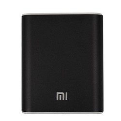 Xiaomi Xiaomi DIY Powerbank
