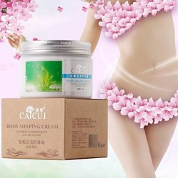 CAICUI CAICUI Slimming Lotion