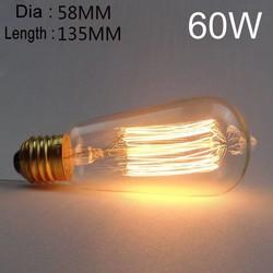 JS Retro Edison Lamp