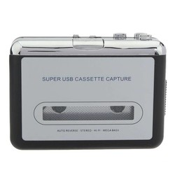 Supply Cassette-Converter