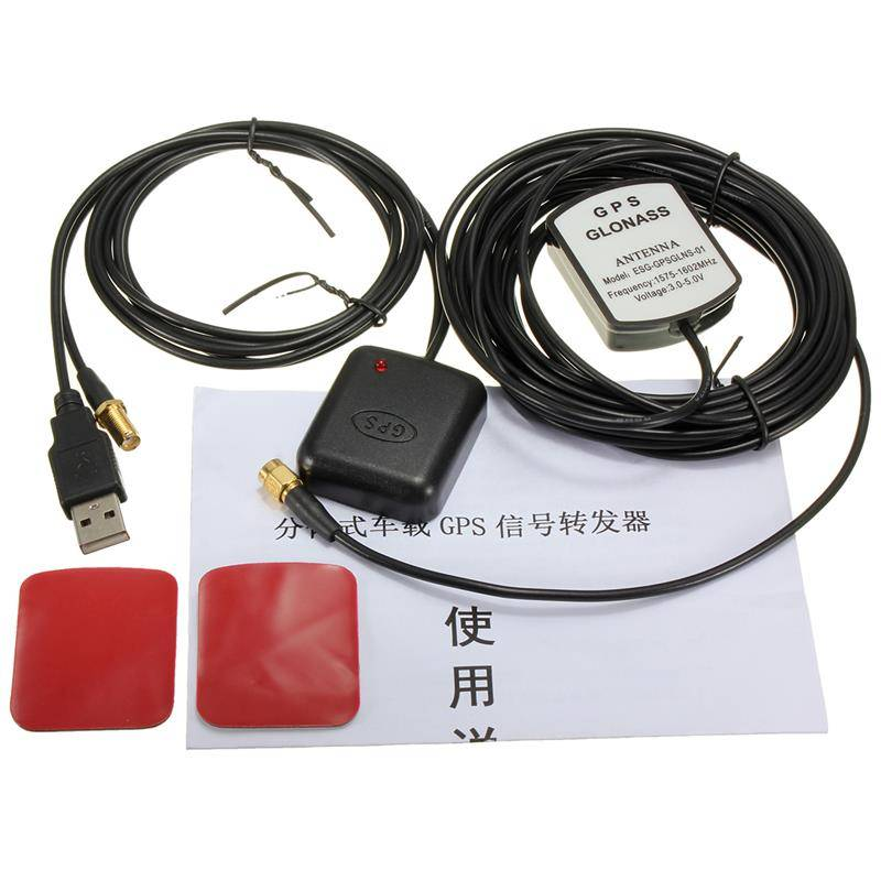 Volledige Set Auto GPS Signaal Antenne Versterker Booster Verbeteren Apparaat Met GPS Ontvanger + Tr