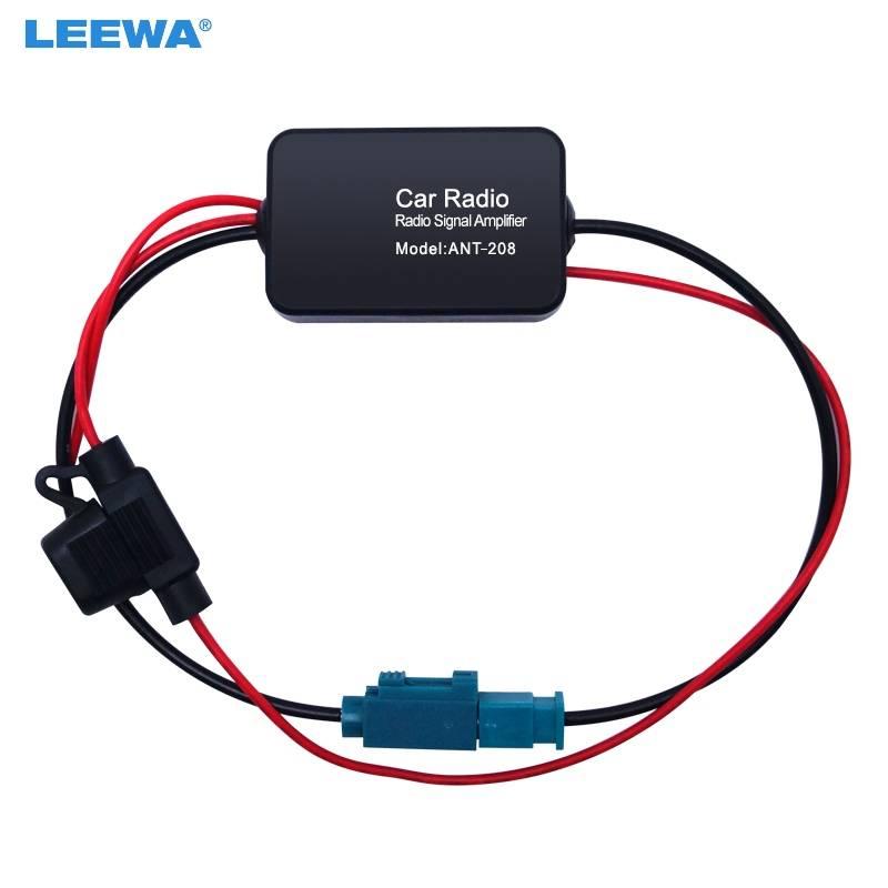 12 V 12 V Autoradio Antenne Signaal Versterker Voor Auto Met FAKRA II Connector # CA1051