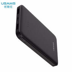 MyXL USAMS 10000 mAh US-CD09 Draagbare Real Grote Capaciteit 3.7 V LED Indicator Dual Usb-poort Power Bank voor Mobiele Telefoon