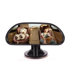 MyXL Lonleap Universele Auto Monitor Auto Achter Auto Achterbank View Binnenspiegel Baby Kind Veiligheid Horloge met Sucker Auto Styling