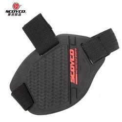 MyXL Scoyco FS-02 Motorsport Shift Pad Motociclismo Schoenen Scuff Mark Protector Motocross Laarzen Anti slip Cover Shifter Guards