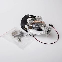 MyXL 2.5 &quot;Inch HID Bi-Xenon Projector LENS met Lijkwade H1 Lamp Socket voor Auto Koplamp H7 H4 H1 <br />  flytop