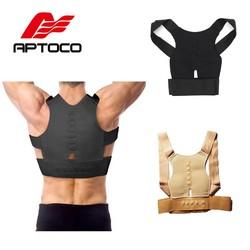 MyXL Aptoco braces & ondersteunt verstelbare terug houding corrector riem ondersteuning body corrector lumbale schouder brace riem voor man vrouwen