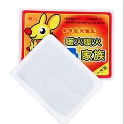 MyXL 10 stks Body Warmer Sticker Duurzame Warmte Patch Winter Houden Lichaam Warm Plakken Pads Pad