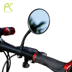 MyXL PCycling Universele Draaibare Fiets Fietsen MTB Spiegel Stuur Flexibele Groothoek Achteraanzicht Achteruitkijkspiegel Nuttig Accessoires
