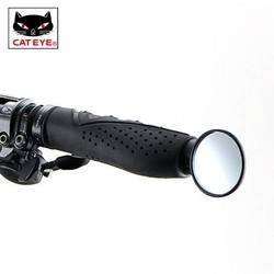 MyXL CATEYE Bike Spiegels Fietsen MTB Road Fietsstuur Achteruitkijkspiegel Flexibele Verstelbare Veilig Spiegel Fiets Accessoires Glas