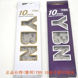 "MyXL YBN Road Mountainbike Chioten 10 s Fietsketting 10 Snelheden MTB 1/2 ""* 11/128"" 110 link Fietsen onderdelen Sliver"