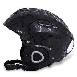 MyXL BENICE Sport Veiligheid Skiën Helm met Inner Verstelbare Gesp Liner Kussen Layer 58-61 cm Hoofd Circumferencess Skiën Helm<br />  MyXL
