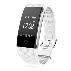 MyXL Diggro S2 Smart Polsbandje Hartslagmeter IP67 Sport Fitness Armband Tracker Smartband Bluetooth Voor Android IOS PK miband 2<br />  DIGGRO