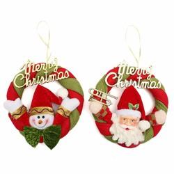 MyXL Kerstdecoratie voor Winkel, Kantoor en Thuis