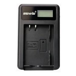MyXL ENEL-20 ENEL20 LCD Enkele Batterij Lader voor Nikon EN-EL20 ENEL 20 en-el 20 1
