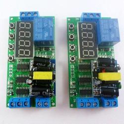 MyXL IO23B01 * 2 2 stks AC 85 V-260 V 110 V 220 V Cyclus Tijd Tijdschakelaar Vertraging relais OP OFF voor LED Smart Home PLC Licht security monitor