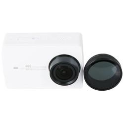 MyXL ND filter/ND Lens Filter voor xiaomi yi 2 II 4 k xiao mi YI action camera/XIAOYI 4 K Accessoires xiaomi yi 4 K ND filter